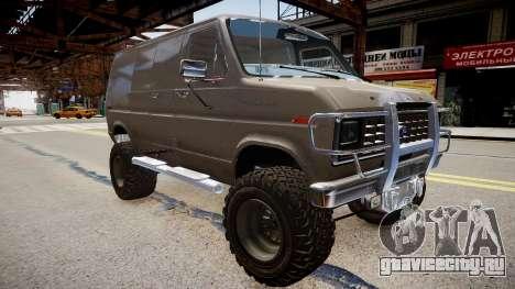Ford Econoline 150 для GTA 4 вид справа