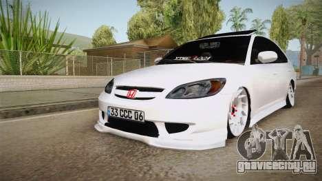 Honda Civic Vtec 2005 для GTA San Andreas