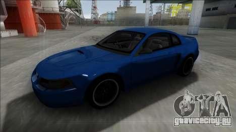 2003 Ford Mustang для GTA San Andreas вид сзади слева