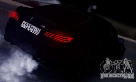 BMW M5 F10 2015 для GTA San Andreas вид сзади слева