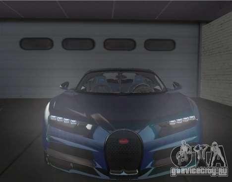 Bugatti Chiron [EPM] для GTA 4 вид слева