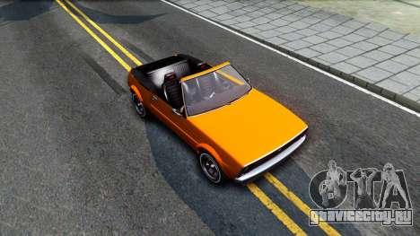 GTA V Declasse Rhapsody Cabrio Style для GTA San Andreas вид справа