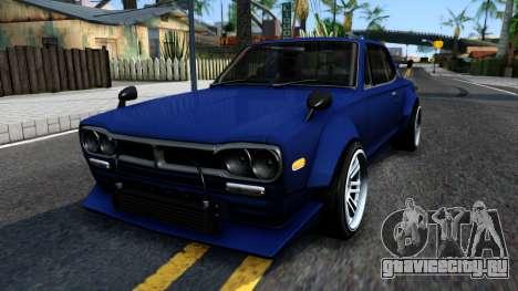 Nissan Skyline 2000 GT-R NFS 2015 Edition для GTA San Andreas