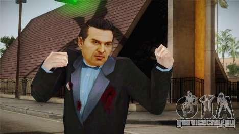 Mafia - Sam Kill для GTA San Andreas