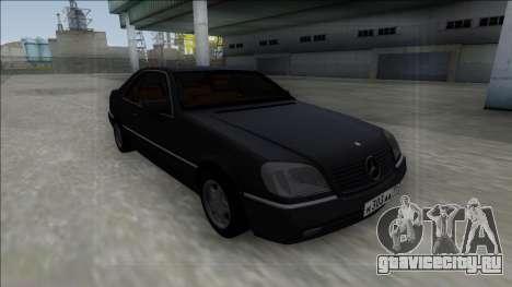 1993 Mercedes-Benz 600SEC для GTA San Andreas вид изнутри
