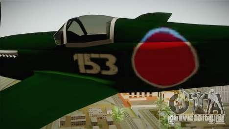 Japan World War 2 Rustler для GTA San Andreas вид сзади