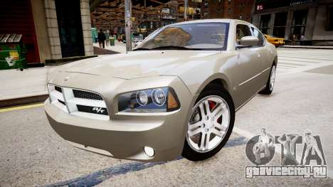 Dodge Charger RT 2007 для GTA 4