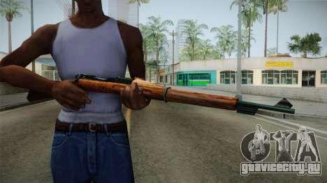 Mafia - Weapon 3 для GTA San Andreas