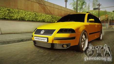 Volkswagen Passat B5 FL W8 для GTA San Andreas вид справа