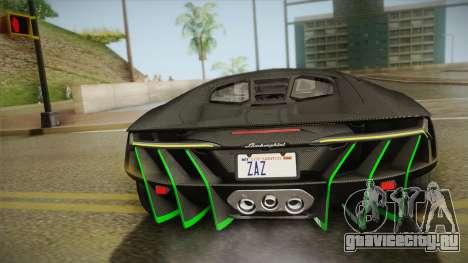 Lamborghini Centenario LP770-4 2017 Carbon Body для GTA San Andreas вид сверху