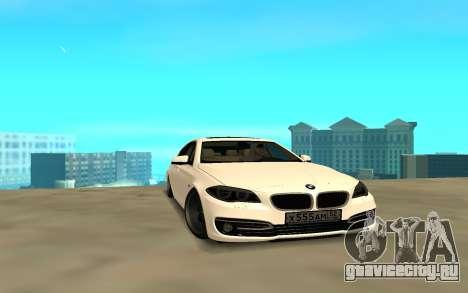 BMW 530 для GTA San Andreas