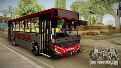 Metalpar Tronador 2 ERSA для GTA San Andreas вид справа