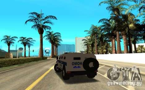 ГАЗ-233036 для GTA San Andreas вид сзади слева