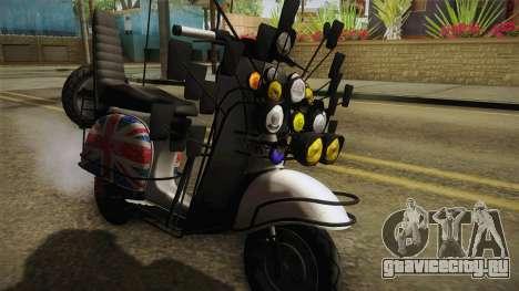 GTA 5 Pegassi Faggio Cool Tuning v4 для GTA San Andreas вид изнутри