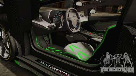 Lamborghini Centenario LP770-4 2017 Painted Body для GTA San Andreas вид сбоку
