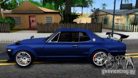 Nissan Skyline 2000 GT-R NFS 2015 Edition для GTA San Andreas вид слева