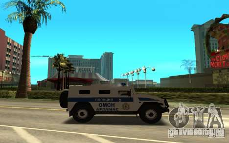 ГАЗ-233036 для GTA San Andreas вид слева
