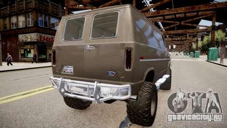 Ford Econoline 150 для GTA 4 вид сзади слева