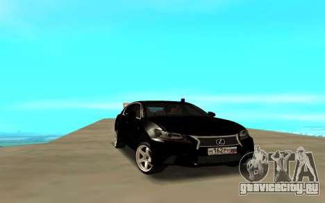 Lexus GS для GTA San Andreas