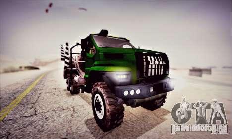 URAL NEXT Лесовоз (IVF) для GTA San Andreas