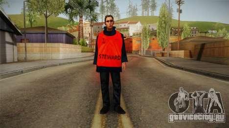 PES2016 - NPC Helper v2 для GTA San Andreas второй скриншот