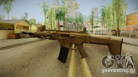 FB MSBS для GTA San Andreas второй скриншот