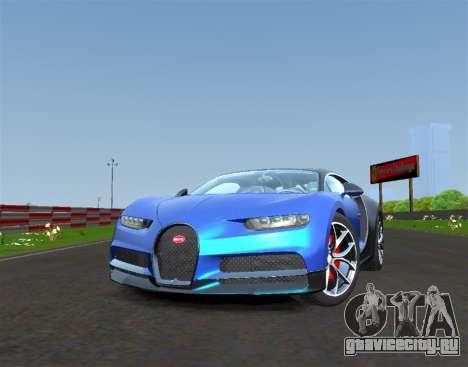 Bugatti Chiron [EPM] для GTA 4