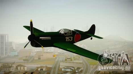 Japan World War 2 Rustler для GTA San Andreas