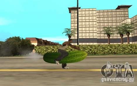 Огурцикл для GTA San Andreas вид слева
