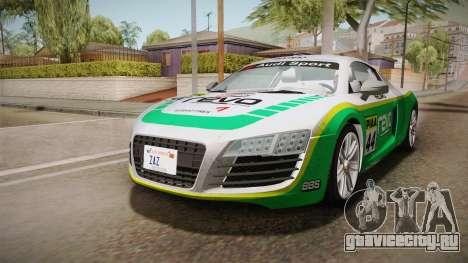 Audi Le Mans Quattro 2005 v1.0.0 YCH для GTA San Andreas вид сбоку