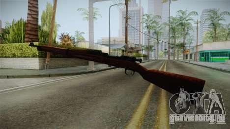 Mafia - Weapon 3 для GTA San Andreas третий скриншот
