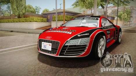 Audi Le Mans Quattro 2005 v1.0.0 YCH для GTA San Andreas двигатель