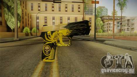Vindi Halloween Weapon 3 для GTA San Andreas