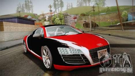 Audi Le Mans Quattro 2005 v1.0.0 YCH PJ для GTA San Andreas вид сбоку