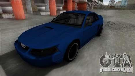 2003 Ford Mustang для GTA San Andreas вид изнутри