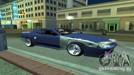Elegy 42sx для GTA San Andreas вид сзади слева