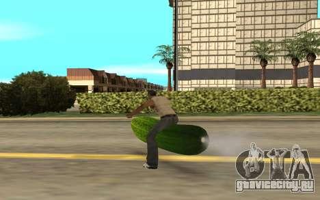 Огурцикл для GTA San Andreas вид сзади слева