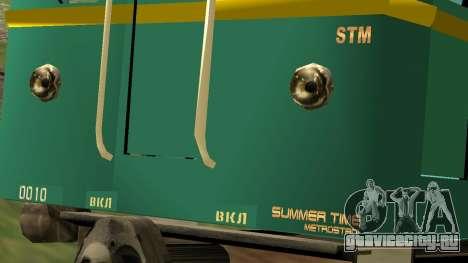 Вагон типа Д Путеизмеритель для GTA San Andreas вид снизу