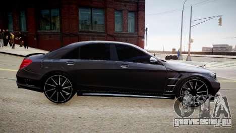 Mercedes-Benz S63 AMG W222 WALD для GTA 4 вид справа