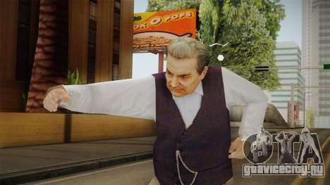 Mafia - Don Salieri для GTA San Andreas