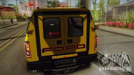 Ford F-150 Raptor FSHH для GTA San Andreas вид сзади