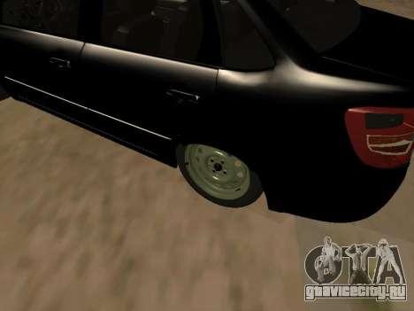 Lada Granta Armenian для GTA San Andreas вид справа
