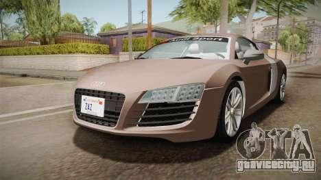 Audi Le Mans Quattro 2005 v1.0.0 YCH для GTA San Andreas