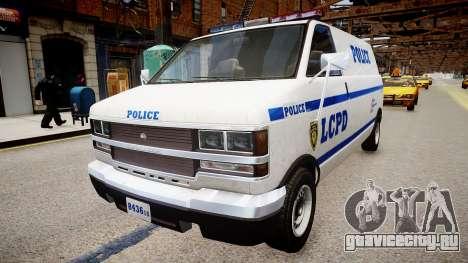 LCPD Declasse Burrito Police Transporter для GTA 4 вид сзади слева