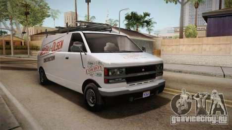 GTA 5 Declasse Burrito Commercial для GTA San Andreas