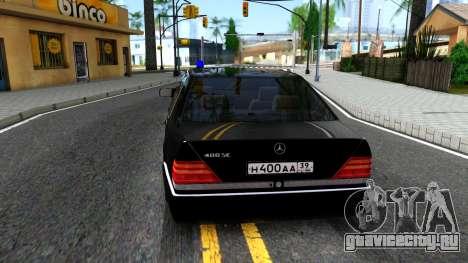 Mercedes-Benz W140 400SE для GTA San Andreas вид сзади слева