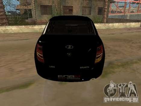 Lada Granta Armenian для GTA San Andreas вид сзади слева