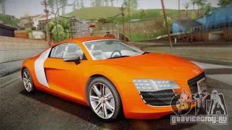 Audi Le Mans Quattro 2005 v1.0.0 YCH PJ для GTA San Andreas