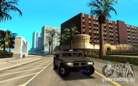 ГАЗ-233036 для GTA San Andreas