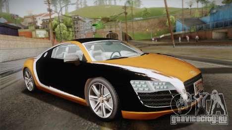 Audi Le Mans Quattro 2005 v1.0.0 YCH PJ для GTA San Andreas салон